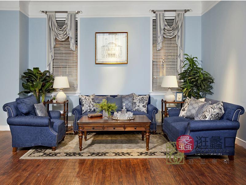 亚兰帝斯家具美式古典客厅鹅掌楸实木双人位/三人位/单人位K4755新款沙发/角几/茶几
