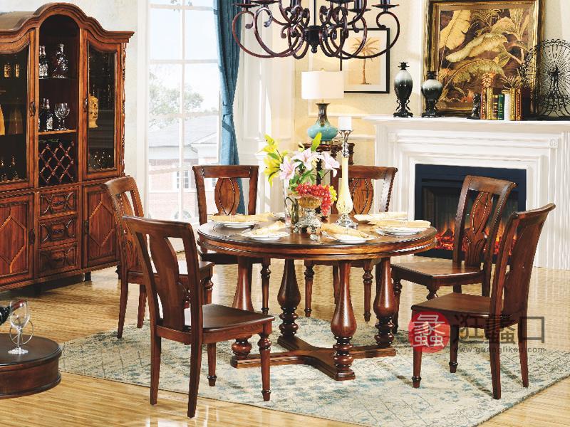 健辉家居·美伦卡家具美式餐厅实木圆餐台C8602/C8606无扶手餐椅