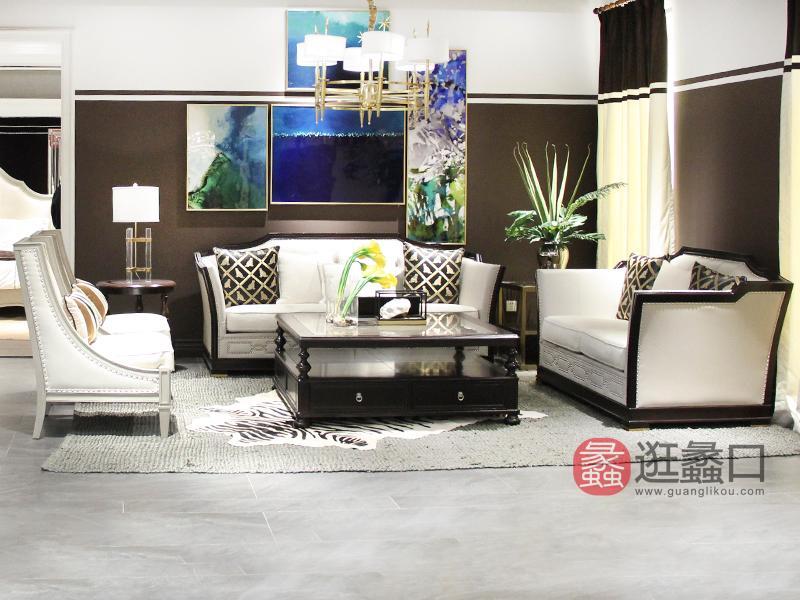 健辉家居·美郡柏纷家具 美式轻奢客厅实木双人位/三人位/单人位沙发组合/茶几BF009