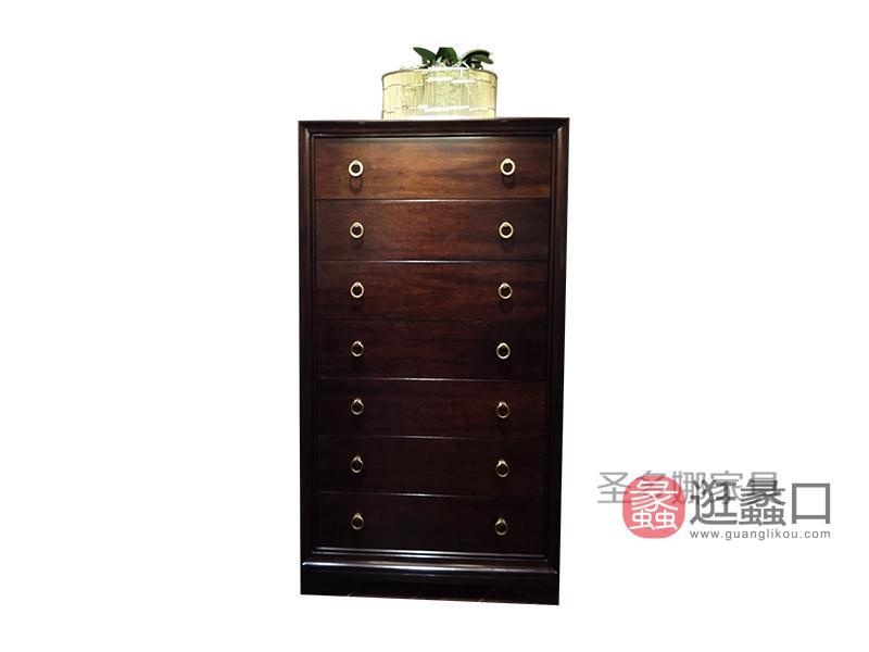 健辉家居·圣多娜轻奢家具美式卧室桃花心木实木七斗柜SDN013