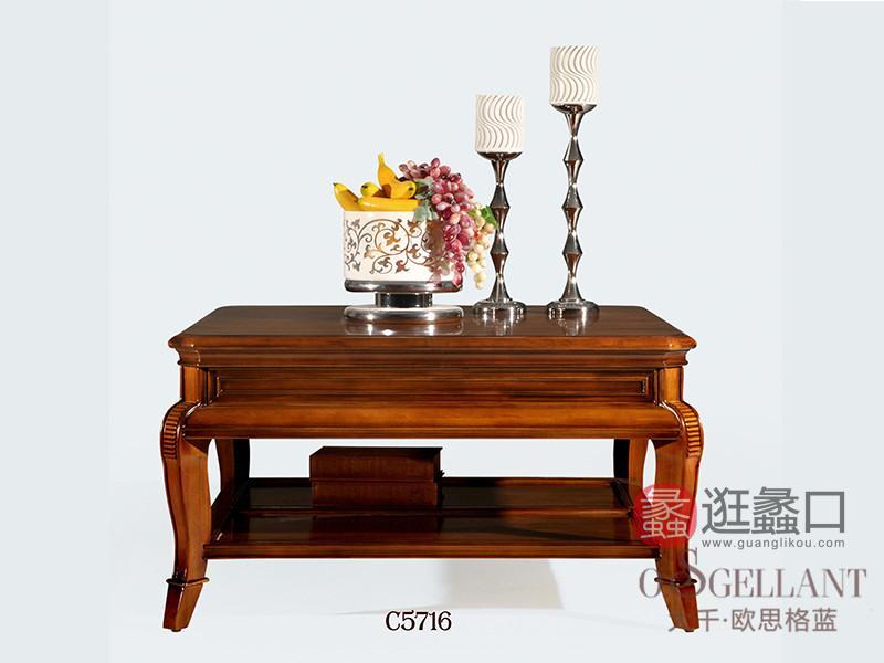 君诺家居·欧思格蓝家具美式客厅樱桃木实木方茶几GL046
