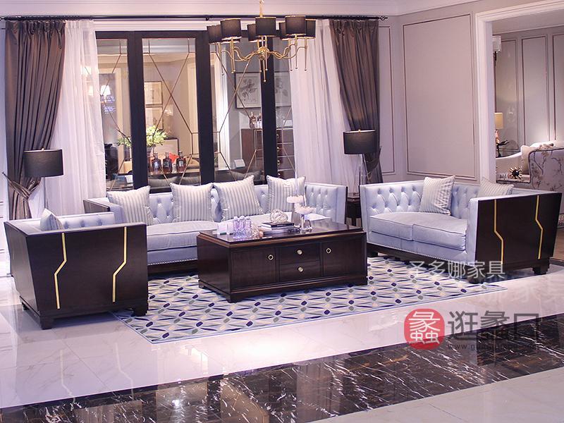 健辉家居·圣多娜轻奢家具客厅新美式桃花芯木实木布艺多人位/双人位/单人位沙发组合/茶几SDN022
