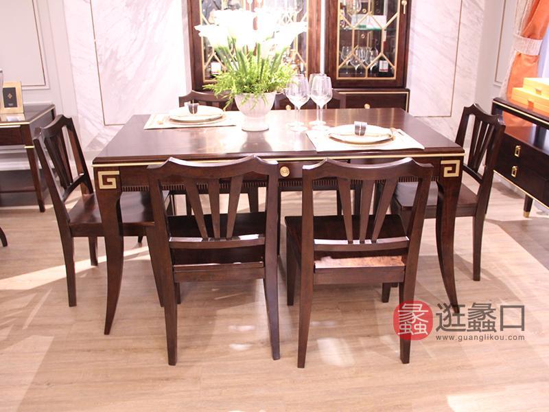 【健辉家居·圣多娜轻奢家具】轻奢新美式桃花芯木2701餐桌组7件套(1桌+6椅)SDN024