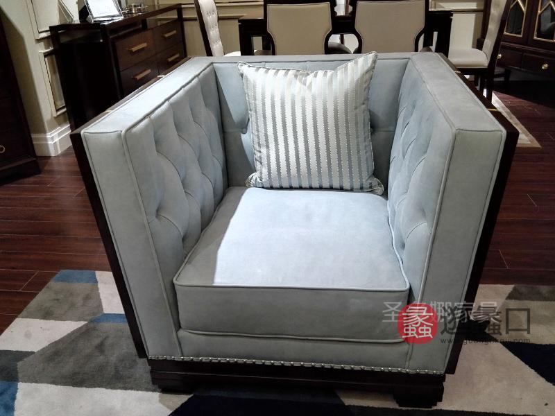 健辉家居·圣多娜轻奢家具客厅新美式桃花芯木实木单人位布艺沙发SDN029