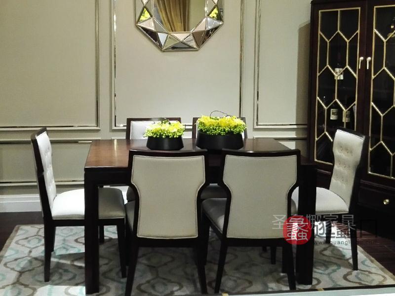 健辉家居·圣多娜轻奢家具美式客厅深色桃花芯木实木长餐桌/餐台/餐椅SDN051