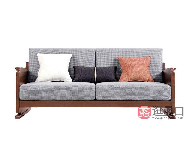 柏森优品LD+现代客厅沙发南美胡桃木沙发S3701-3