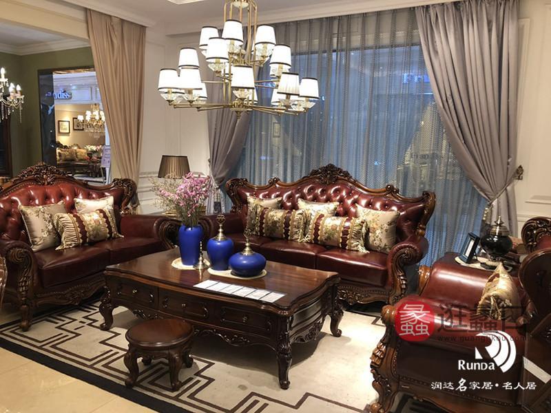 名人居(万芬好)·润达名家居欧式客厅实木大气时尚单人位沙发R-MRJ-SF-1