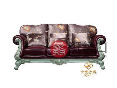 大森家私家具欧式(简欧)客厅小美德国红榉实木双人位/三人位/单人位沙发Y611
