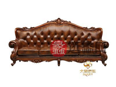 大森家私家具简欧客厅德国红榉双人位/单人位/三人位/四人位实木皮艺沙发组合Y6101