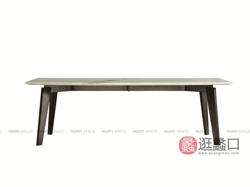 普瑞尼意式极简餐厅餐桌椅