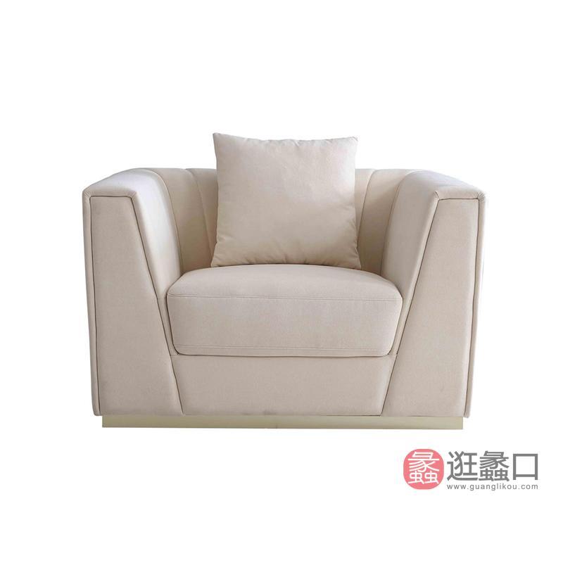 纽约现代美式轻奢米白色意大利进口拉丝绒布沙发1190193单人位沙发