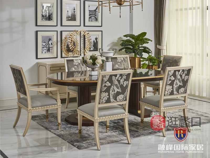 爵典家居·融峰国际家具美式餐厅餐桌椅BT-15餐桌