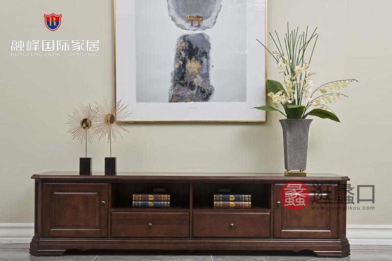 爵典家居·融峰国际家具美式客厅电视机柜DT-02电视柜