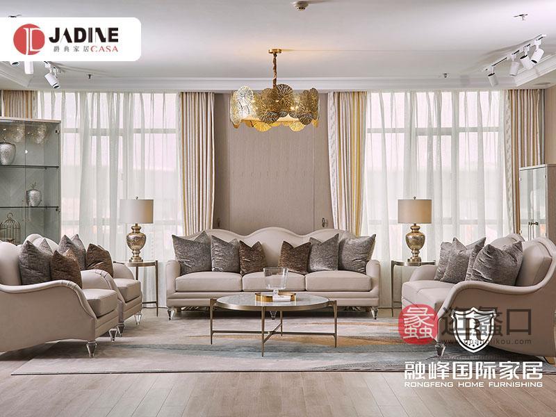 爵典家居·融峰国际家具美式客厅沙发1010