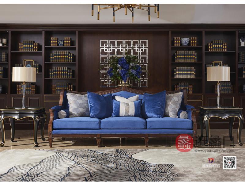 爵典家居·融峰国际家具美式客厅沙发三人沙发/角几GV-101沙发