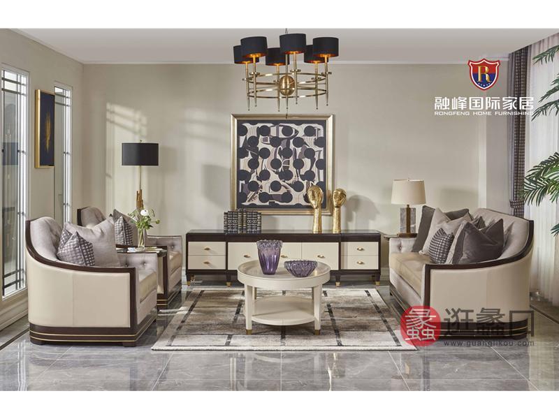 爵典家居·融峰国际家具美式客厅沙发双人沙发/单人沙发/圆几/电视柜组合GV-108沙发