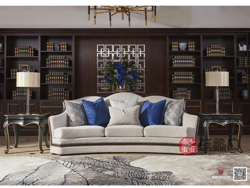 爵典家居·融峰国际家具美式客厅沙发三人沙发/角几GV-102沙发