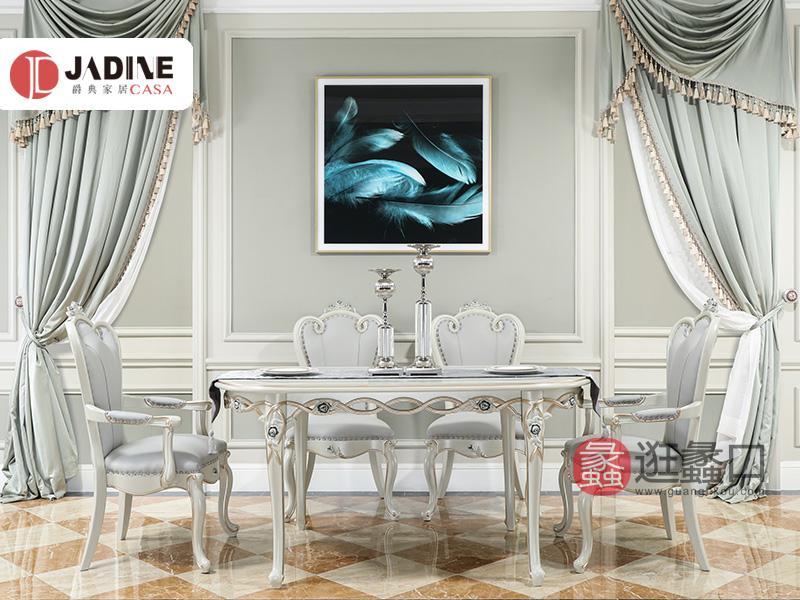 爵典家居·艺术家居生活馆富琦·卡塔赫纳欧式餐厅餐桌椅时尚实木长餐桌FQ004