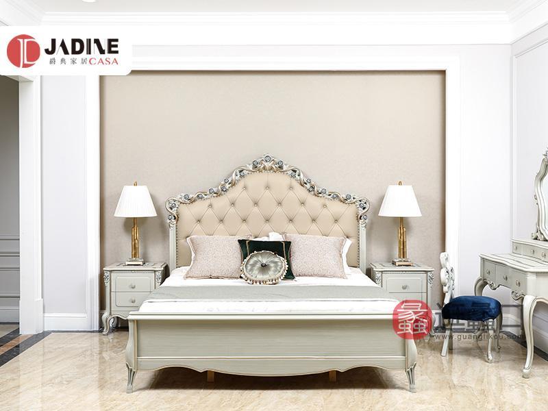 爵典家居·艺术家居生活馆富琦·卡塔赫纳欧式卧室床浪漫优雅法式实木大床FQ008