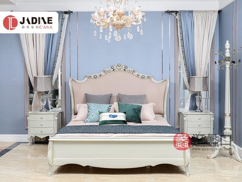 爵典家居·艺术家居生活馆富琦·卡塔赫纳欧式卧室床法式浪漫实木大床1.8米FQ009
