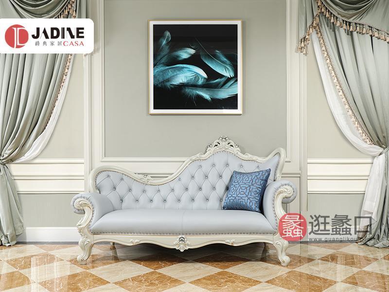 爵典家居·艺术家居生活馆富琦·卡塔赫纳欧式客厅沙发法式时尚优雅贵妃椅沙发FQ017