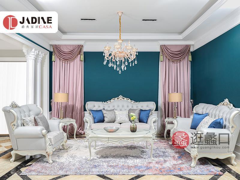 爵典家居·艺术家居生活馆富琦·卡塔赫纳欧式客厅沙发法式实木沙发舒适真皮沙发单人/三人位沙发FQ018
