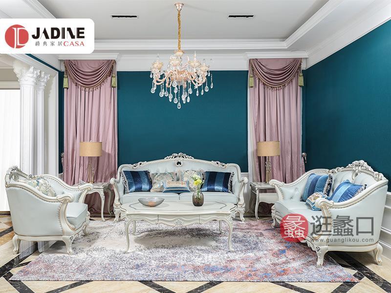爵典家居·艺术家居生活馆富琦·卡塔赫纳欧式客厅沙发实木沙发时尚单人沙发三人位沙发FQ019