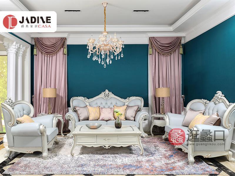 爵典家居·艺术家居生活馆富琦·卡塔欧式客厅沙发实木沙发法式舒适真皮沙发单人位沙发三人位沙发FQ020