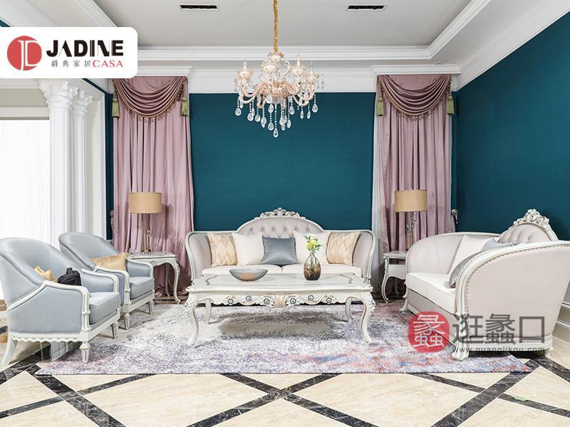 爵典家居·艺术家居生活馆富琦·卡塔赫欧式客厅沙发实木沙发法式真皮沙发单人位沙发/三人位沙发FQ021