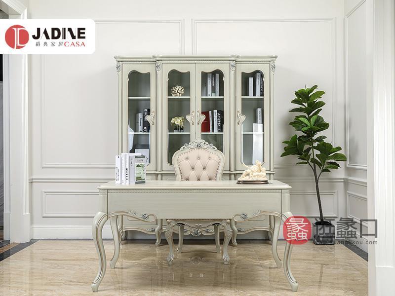 爵典家居·艺术家居生活馆富琦·卡塔赫纳欧式书房书桌椅法式实木书房书桌书柜FQ023