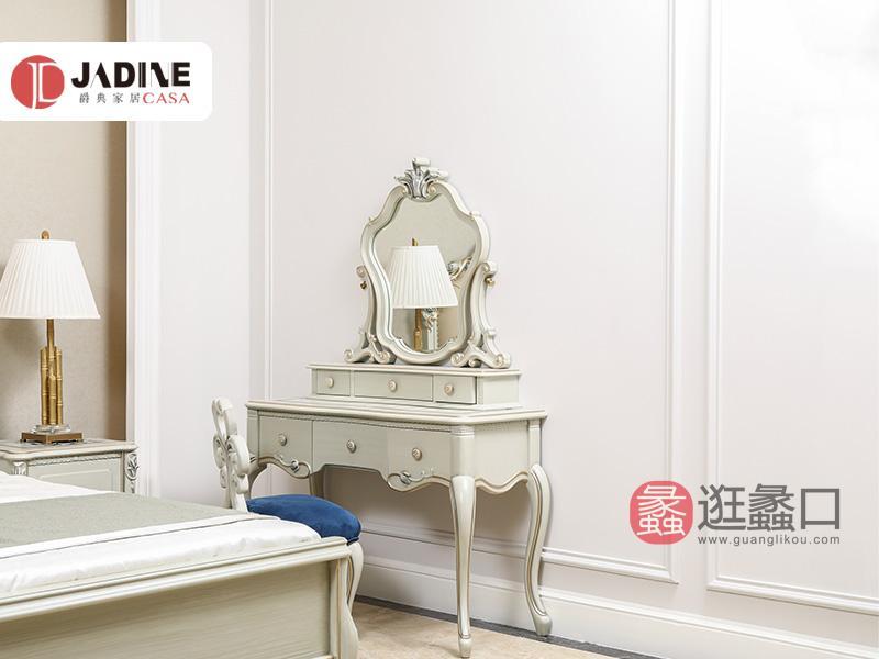 爵典家居·艺术家居生活馆富琦·卡塔赫纳欧式卧室梳妆台时尚法式实木梳妆台FQ024