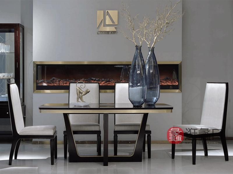 木语森林·LA现代轻奢整体家居