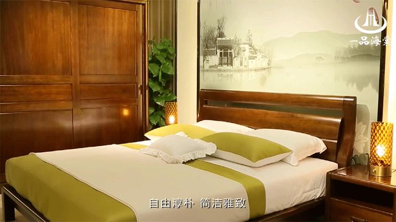 君诺家居·一品海棠家具
