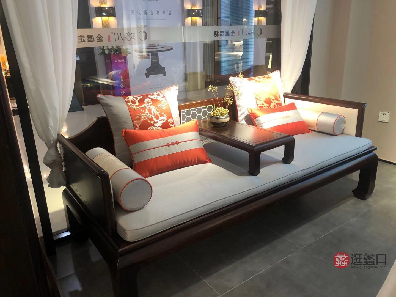 珞川家具新中式卧室实木黑檀木HT9908 罗汉床(含炕桌)