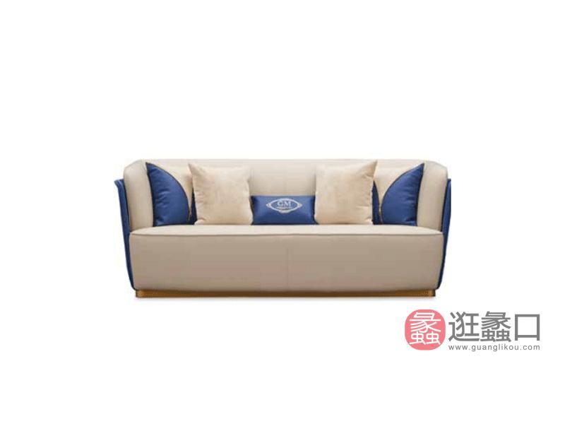 格慕轻奢客厅沙发时尚沙发GM-205三人位沙发