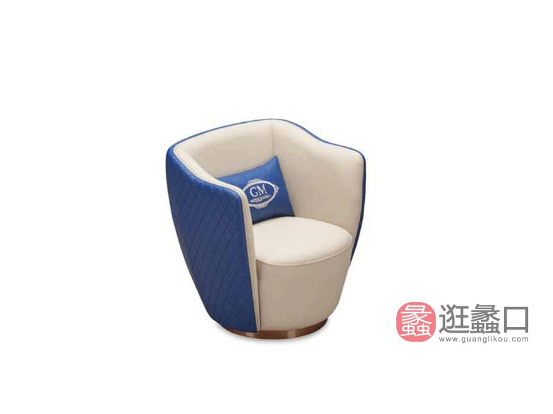 格慕轻奢客厅休闲椅时尚休闲椅GM-205休闲椅