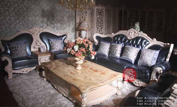 爱丽舍宫欧式法式宫廷系列时尚典雅825沙发2+4