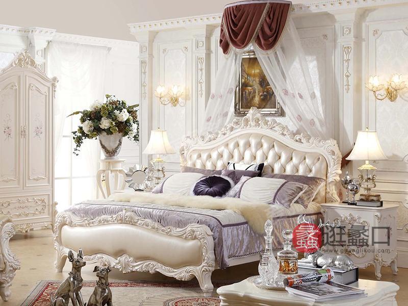爱丽舍宫  欧式法式宫廷系列时尚典雅实木雕花床H-802/床头柜