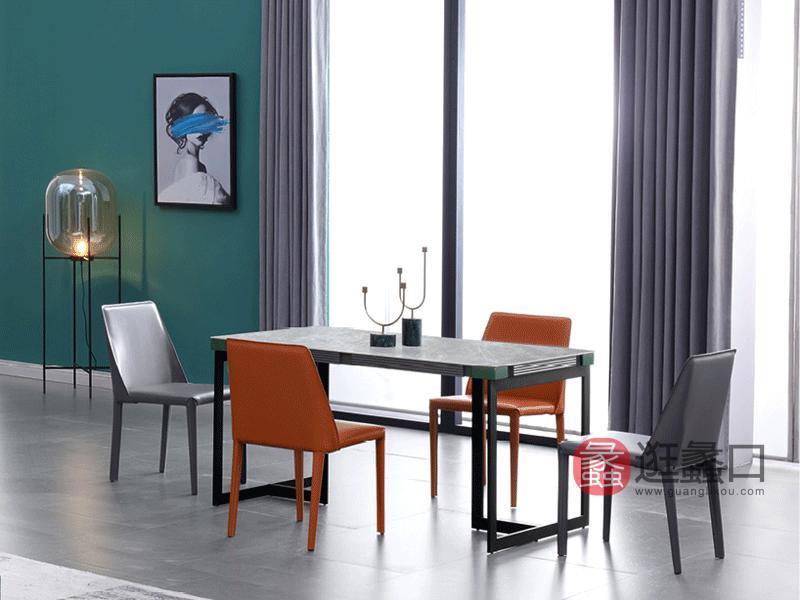 大城小爱家具现代餐厅餐桌椅SNM1912餐桌