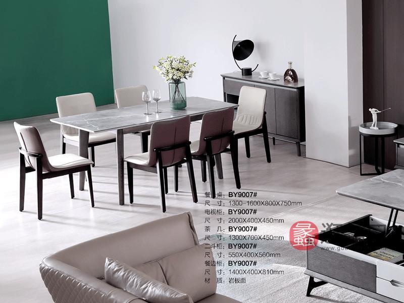 大城小爱家具现代餐厅餐边柜BY9007餐边柜