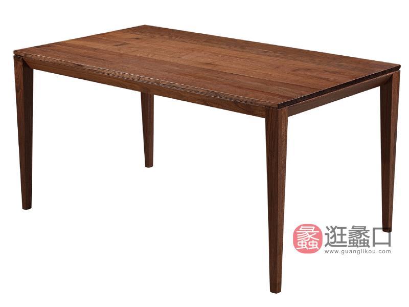 汉斯格尔家具北欧餐厅餐桌椅北欧风格实木餐桌DC-637餐桌