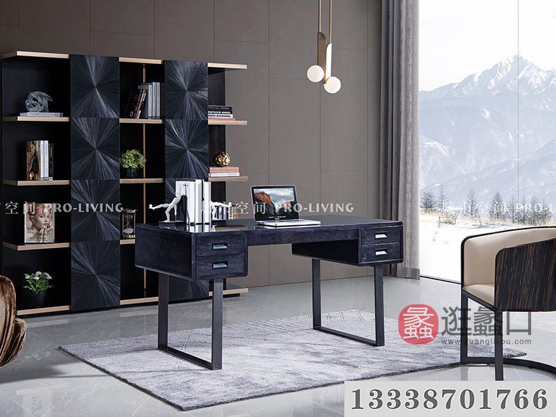 城市空间PRO-LIVING家具意式现代极简轻奢客厅雅致多功能小书桌