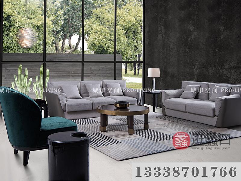 城市空间PRO-LIVING家具意式现代极简轻奢客厅经典雅致2+3沙发组合