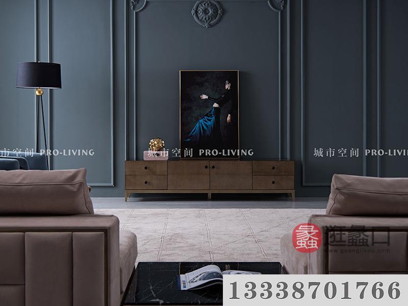 城市空间PRO-LIVING家具轻奢客厅现代简约电视机柜