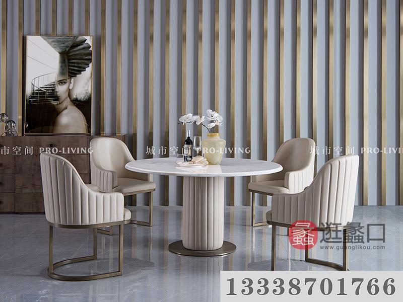 城市空间PRO-LIVING家具意式现代极简轻奢餐厅前卫艺术圆形餐桌椅组合