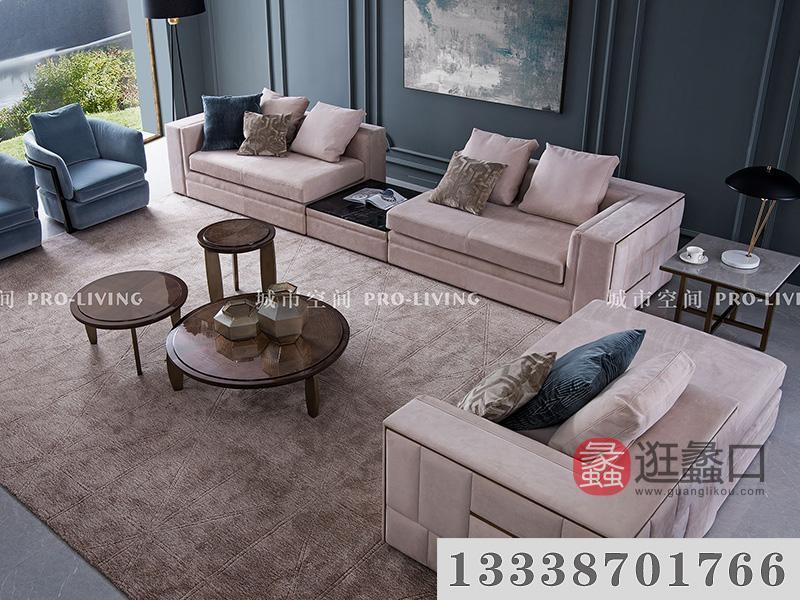 城市空间PRO-LIVING家具意式现代极简轻奢客厅简雅前卫沙发+茶几组合