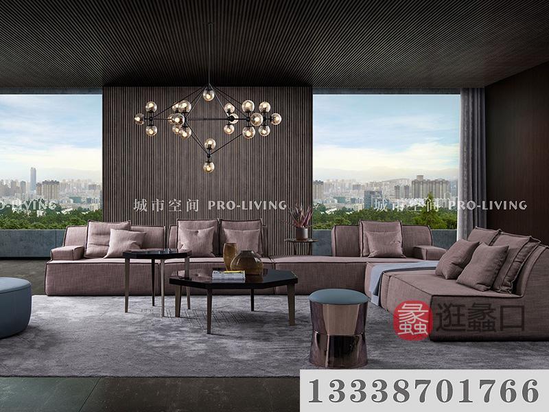 城市空间PRO-LIVING家具轻奢客厅舒适多人简雅时尚带贵妃沙发组合