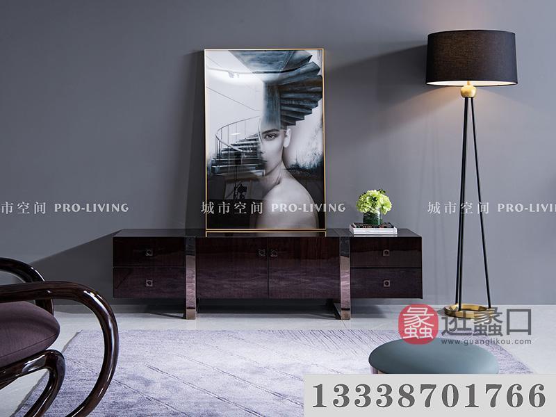城市空间PRO-LIVING家具轻奢客厅时尚艺术电视机柜