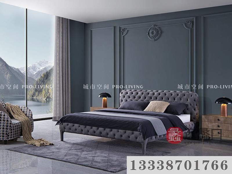 城市空间PRO-LIVING家具意式现代极简轻奢卧室简约流行艺术舒适大床