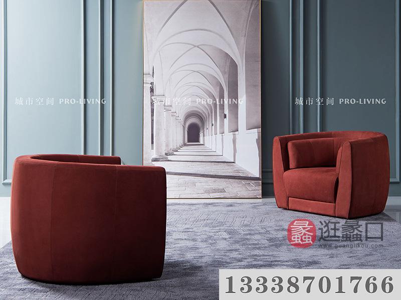 城市空间PRO-LIVING家具意式现代极简轻奢客厅单人沙发